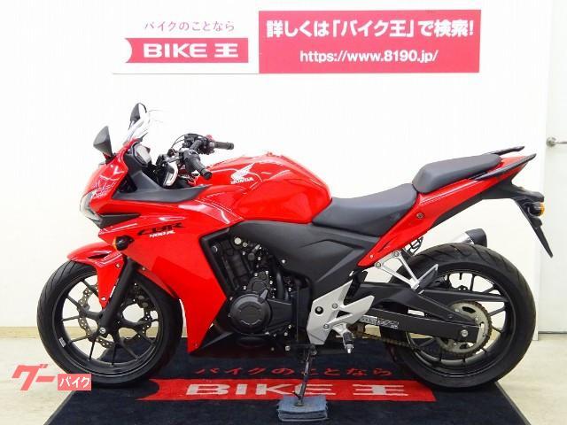 ホンダ CBR400R ノーマルの画像(栃木県