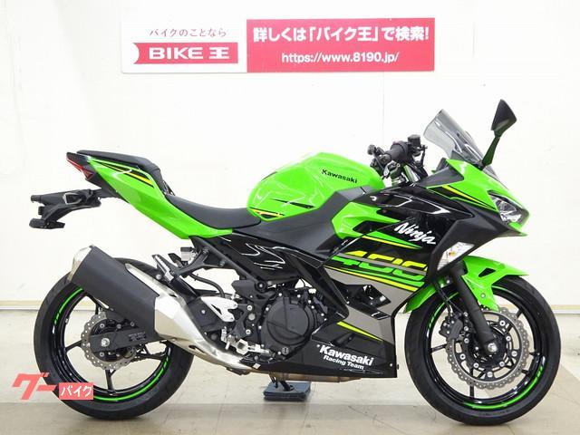 Ninja 400 KRTエディション グリップヒーター