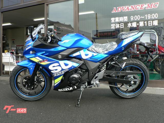 スズキ GSX250Rエクスターカラー2019の画像(栃木県