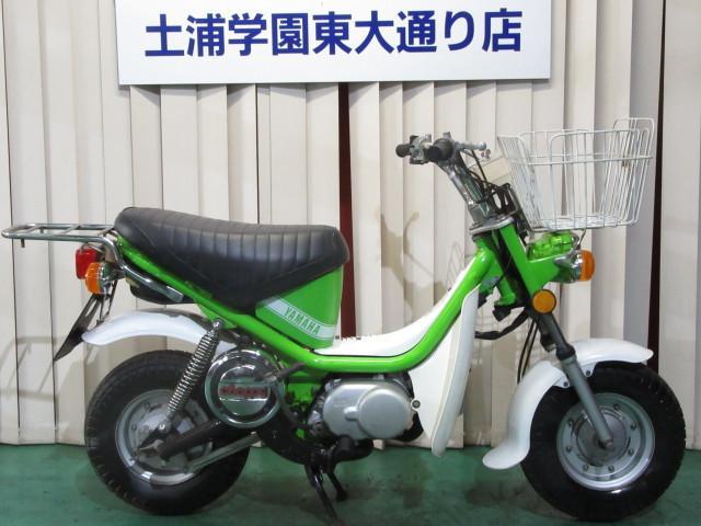 ヤマハ チャッピー50 未使用車の画像(茨城県