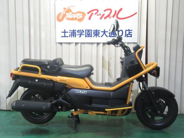 ホンダ PS250 ノーマルの画像(茨城県