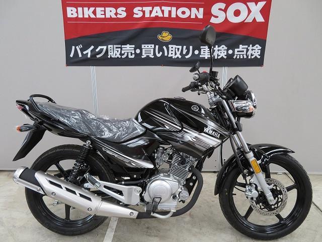 ヤマハ YBR125Kの画像(茨城県