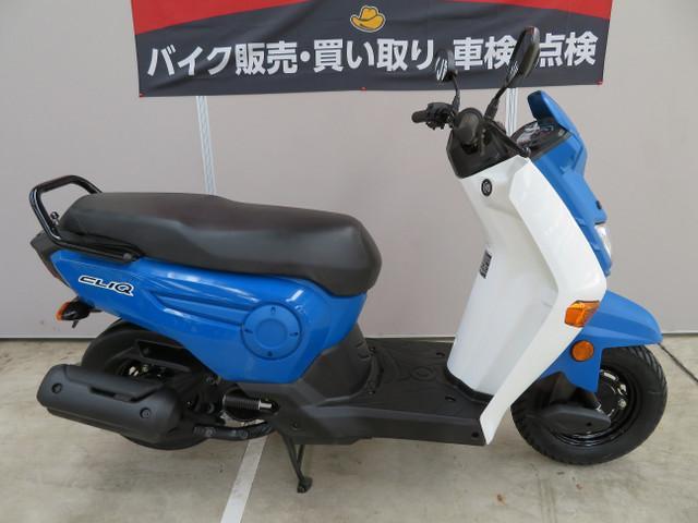 ホンダ クリック110の画像(茨城県