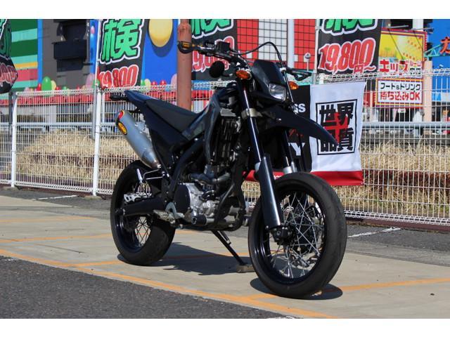 ヤマハ WR250Xの画像(茨城県