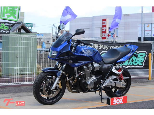 ホンダ CB1300Super ボルドール エンジンスライダー付の画像(茨城県