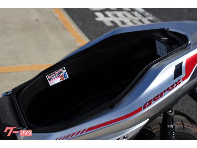 ヤマハ AEROX155 ABSバージョンの画像(茨城県