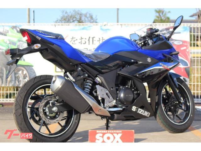 スズキ GSX250Rの画像(茨城県