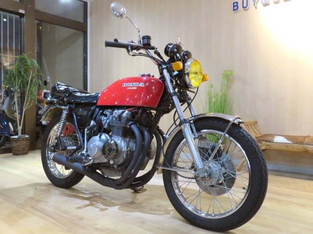 ホンダ CB400Four 408cc 新品パーツ多数 ジパングモーターサイクルスタイルの画像(北海道