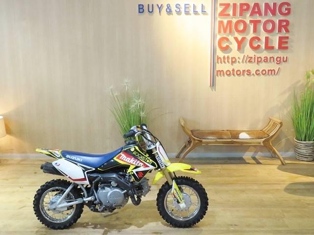 スズキ DR-Z50の画像(北海道
