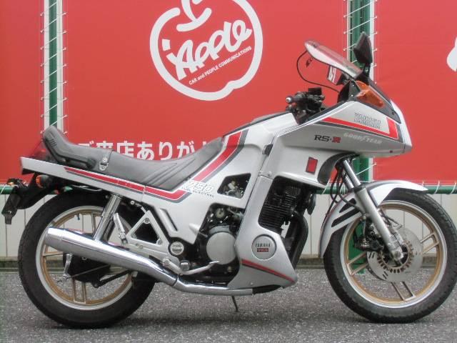 ヤマハ XJ750D ETC付の画像(群馬県