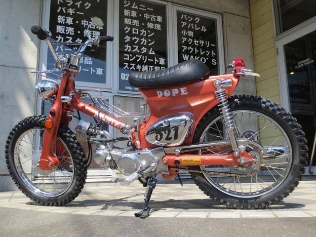 ホンダ スーパーカブ50 DOPEの画像(群馬県