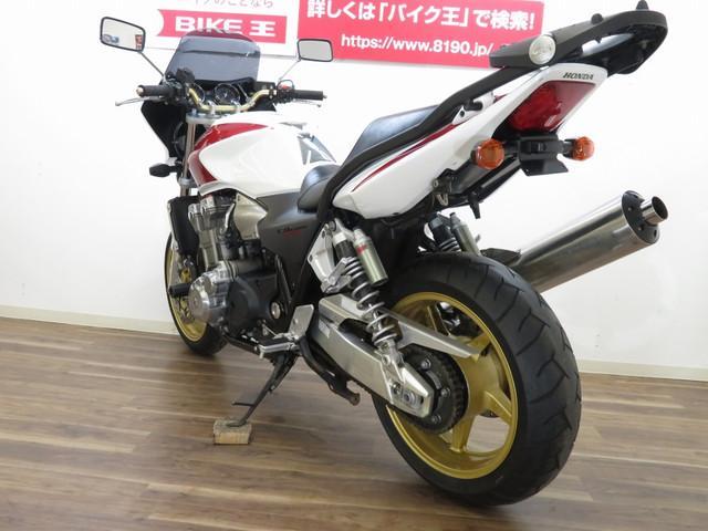 ホンダ CB1300Super Four ビキニカウル グリップヒーター フェンダーレスの画像(茨城県