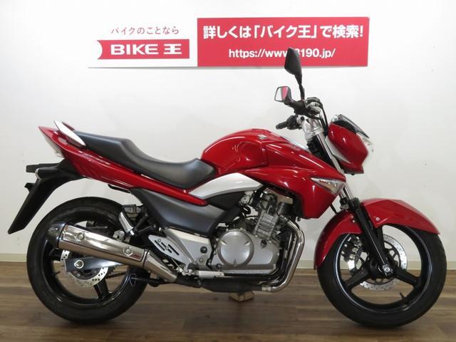 スズキ GSR250 フルノーマルの画像(茨城県