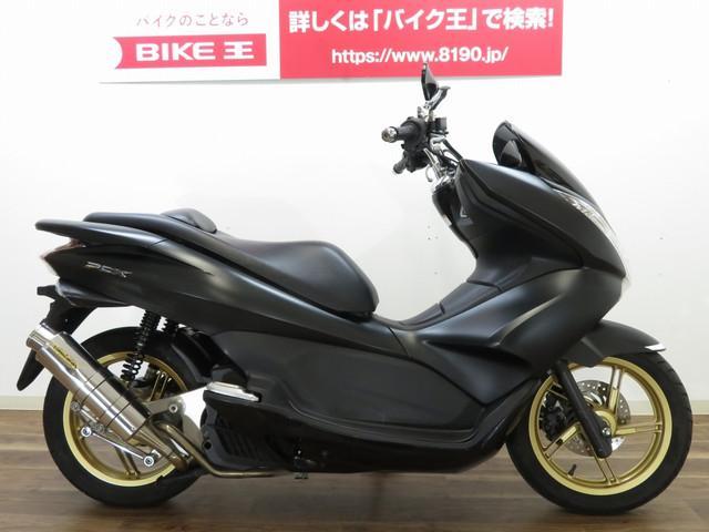 ホンダ PCX SP忠雄マフラーカスタムの画像(茨城県