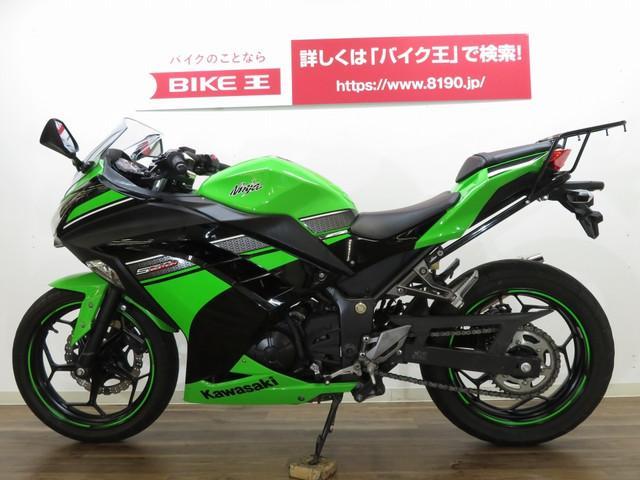 カワサキ Ninja 250 スペシャルエディション WR'Sサイレンサーの画像(茨城県