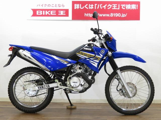 ヤマハ XTZ125E フルノーマルの画像(茨城県