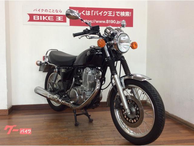 ヤマハ SR400 インジェクション フルノーマル車の画像(埼玉県