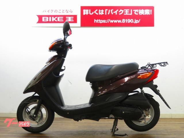 ヤマハ JOG インジェクション フルノーマル車の画像(茨城県