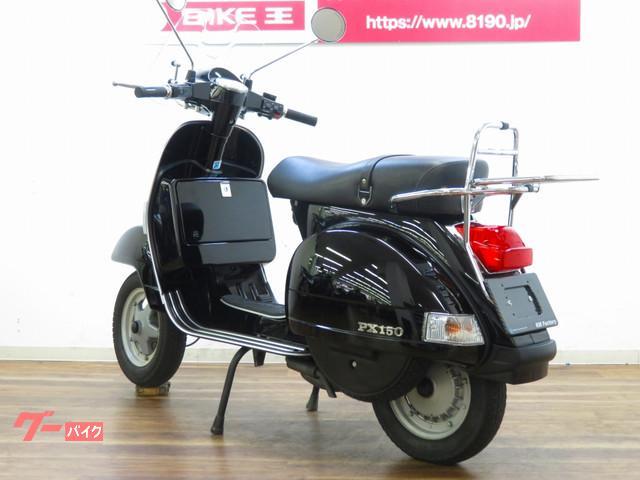 VESPA PX150 Euro3 キャリア スクリーン付きの画像(茨城県