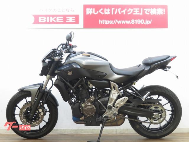 ヤマハ MT-07 スクリーン リアフェンダーレス装備の画像(千葉県