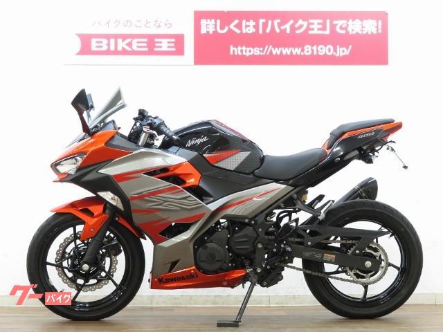 カワサキ Ninja 400の画像(栃木県
