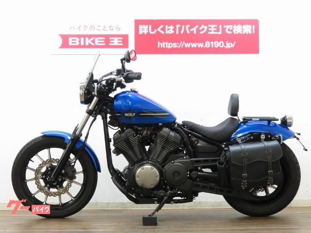 ヤマハ BOLT R 後期型 PRUNUSフルエキ装備の画像(茨城県
