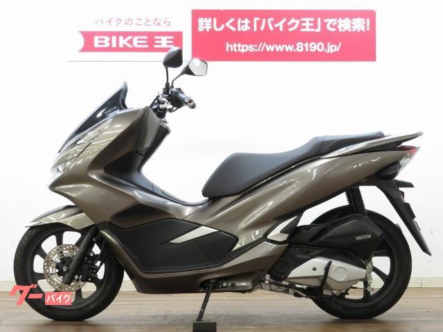 ホンダ PCX 3型 社外セキュリティ付きの画像(茨城県