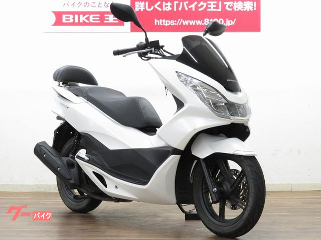 ホンダ PCX JF56型 バックレスト付きの画像(茨城県