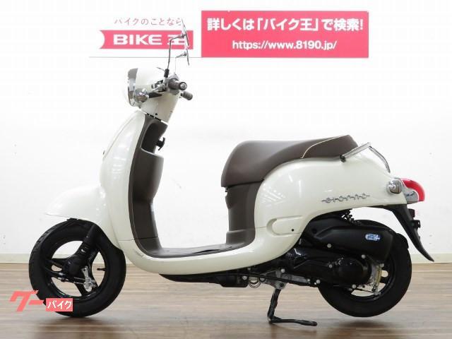 ホンダ ジョルノ インジェクション フルノーマル車の画像(茨城県