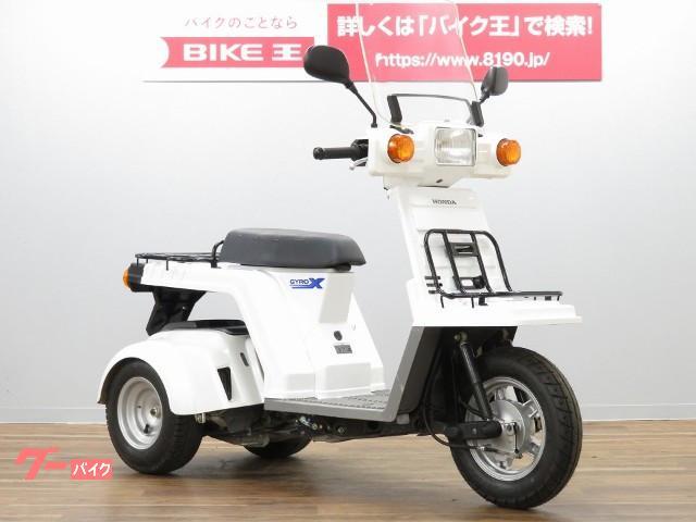 ホンダ ジャイロXスタンダード インジェクションの画像(茨城県