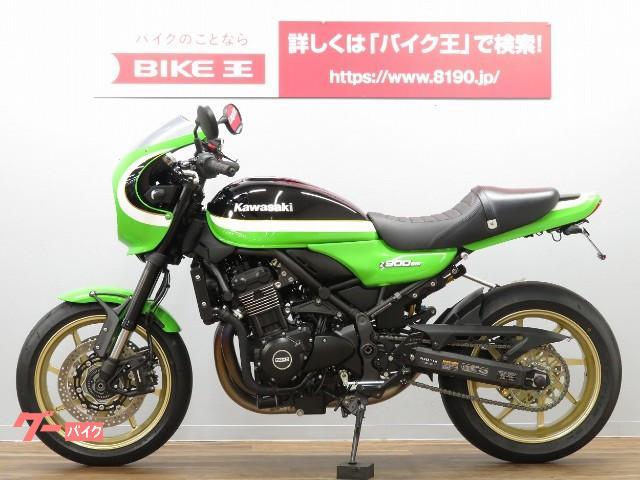 カワサキ Z900RSカフェ ゲイルホイール オーリンズサスの画像(茨城県