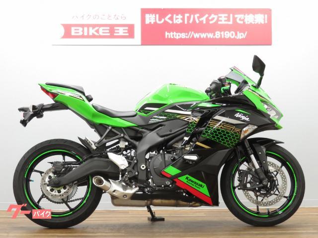 Ninja ZX−25R SE KRTエディション エンジンスライダー 社外レバー付き