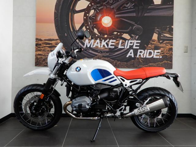 BMW R nineT Urban G/Sの画像(茨城県