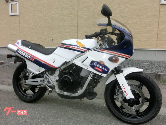ホンダ NS250R ロスマンズカラー タイヤ前後新品 ホイールブラスト塗装済の画像(北海道