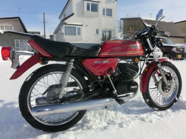 ヤマハ RD125 リアタイヤ新品の画像(北海道