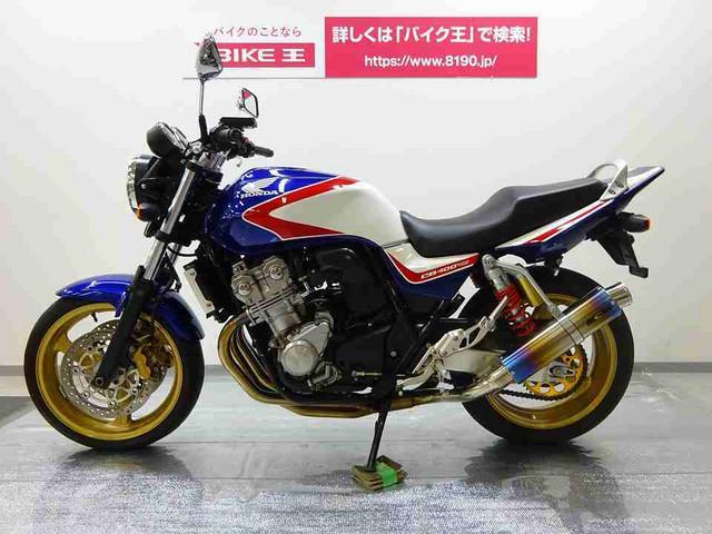 ホンダ CB400Super Four VTEC Revo コンバットマフラーの画像(栃木県
