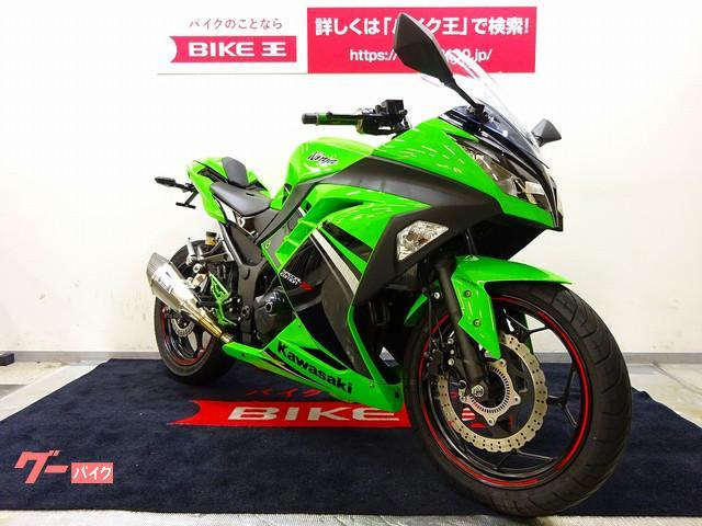カワサキ Ninja 250 ABS ワンオーナー・ヨシムラマフラー・バックステップの画像(栃木県