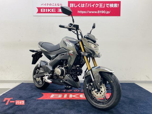 カワサキ Z125PRO 2017年モデル ワンオーナーの画像(栃木県
