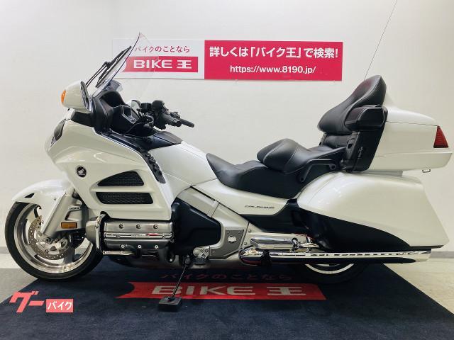 ホンダ ゴールドウイング GL1800 ワンオーナーの画像(栃木県