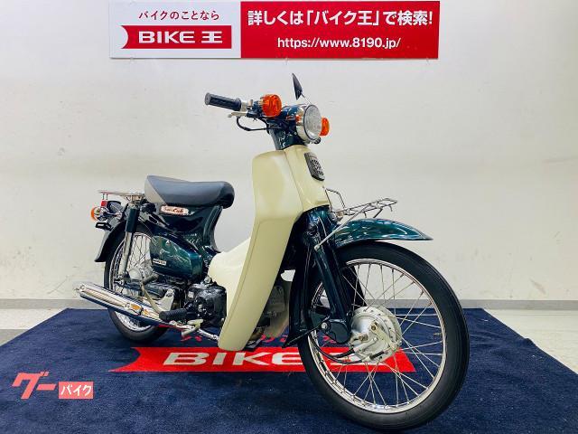 ホンダ スーパーカブ50 2008年モデル インジェクション車の画像(栃木県