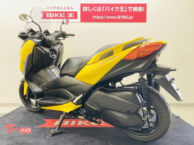 ヤマハ X-MAX250 2018年モデル ABSの画像(栃木県
