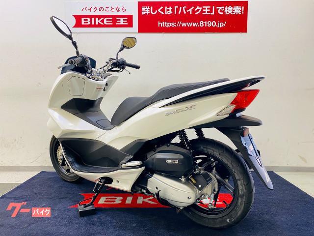 ホンダ PCX 2015年モデル JF56型 ワンオーナーの画像(栃木県