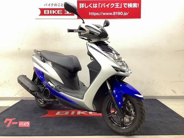 ヤマハ シグナスX SR 2017年モデルの画像(栃木県