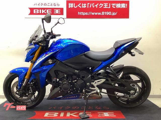 スズキ GSX-S1000 ワンオーナー Puigスクリーン装備の画像(栃木県