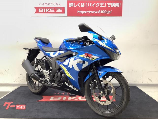 スズキ GSX-R125 2018年モデルの画像(栃木県