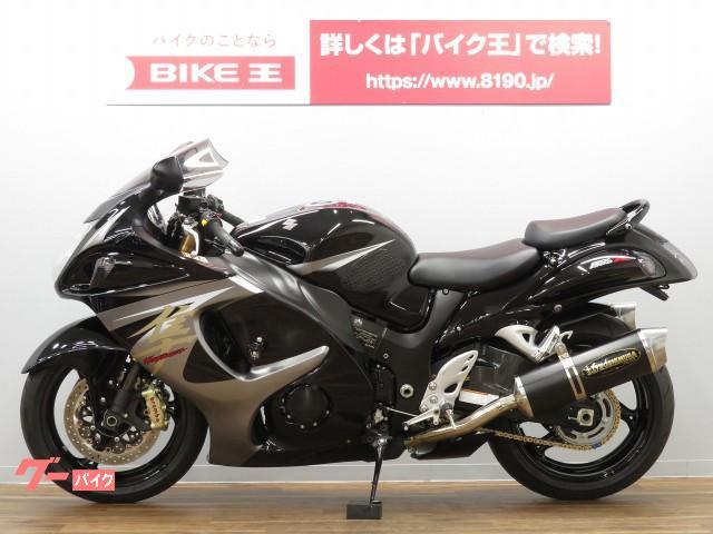 スズキ GSX1300Rハヤブサ EU仕様 正規輸入の画像(栃木県