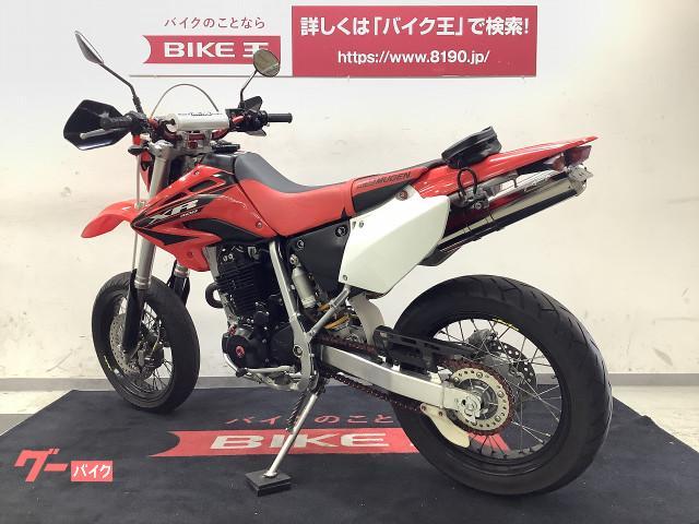 ホンダ XR400 モタード  無限フルエキマフラー装備の画像(栃木県