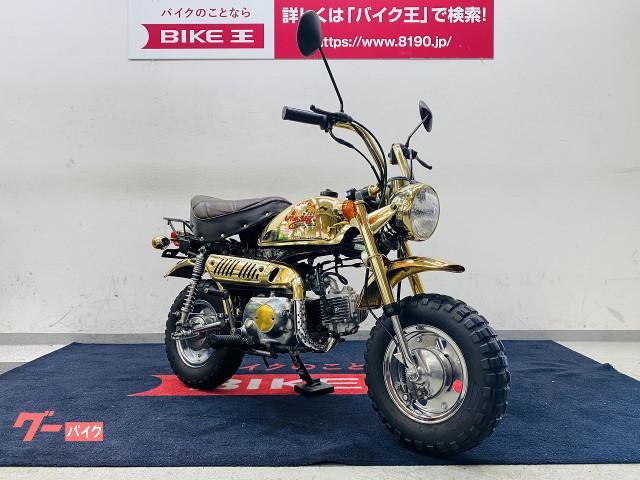 ホンダ モンキーの画像(栃木県