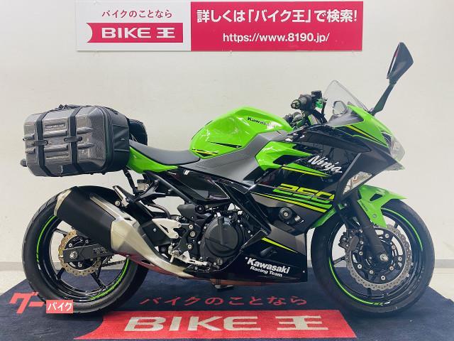 Ninja 250 2018年モデル