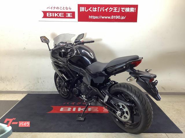 カワサキ Ninja 400 ノーマル スライダーカスタムの画像(栃木県
